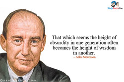 That which seems the height of 