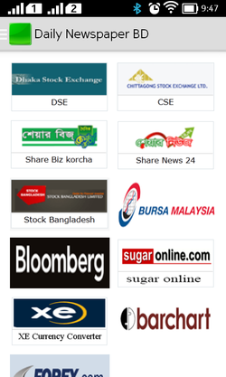 Daily Newspaper BD 