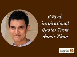6 Real, 