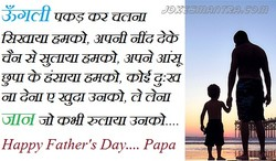 31iu 