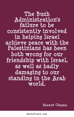 The Bush 