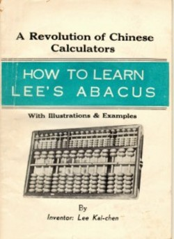 A Revolution Of Chinese Calc ulators HOW TO LEARN LEE'S ABACUS