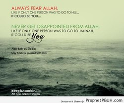 ALWAYS FEAR ALLAH, 