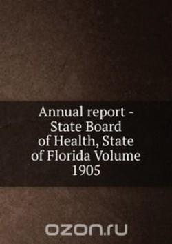 Annual report - 