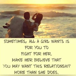 SOMETIMES, WANTS IS 