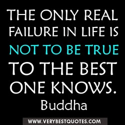 THE ONLY REAL