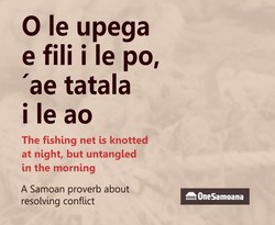 O le upega 