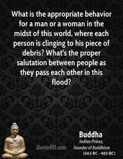 What is the appropriate behavior 