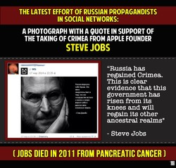 THE LATEST EFFORT OF RUSSIAN PROPAGANDISTS 
