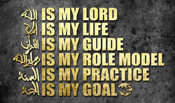 MY LORD 