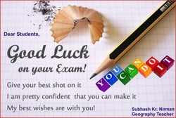Dear Students, 