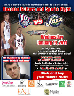 RAJE is proud to invite all alumni and friends to the first annual: 