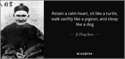 Retain a calm heart, sit like a turtle, 