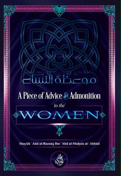 A Piece of Advice&Admonition 