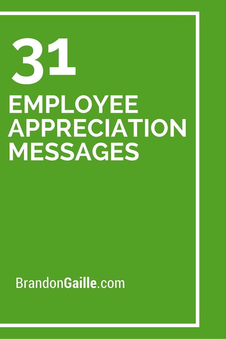 Quotes about Appreciating employees (24 quotes)