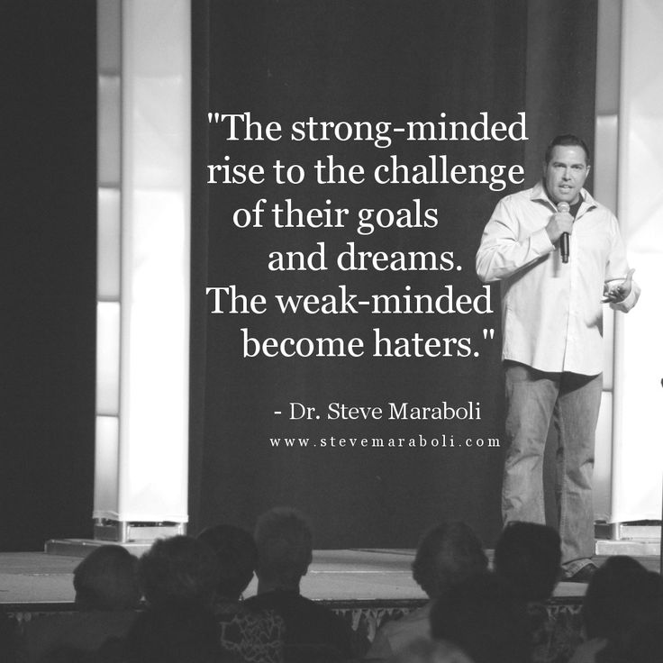 Quotes About Strong Minds 58 Quotes