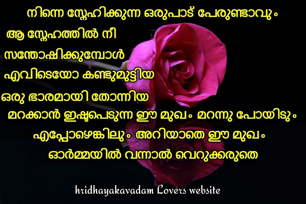 Imágenes De Good Morning Quotes In Malayalam With Images