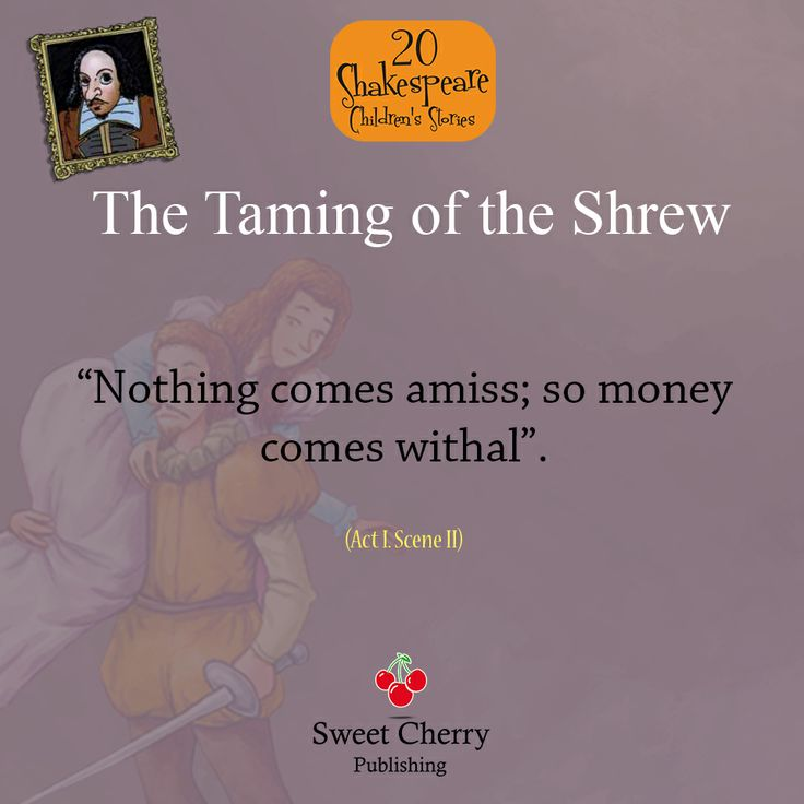 taming of the shrew essay quotes Explore the different themes within william shakespeare's comedic play, the taming of the shrew themes are central to understanding the taming of the shrew as a play and identifying shakespeare's social and political commentary.