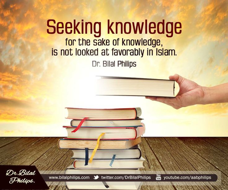 Quotes about Knowledge in islam (23 quotes)