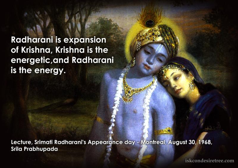 radha krishna quotes www