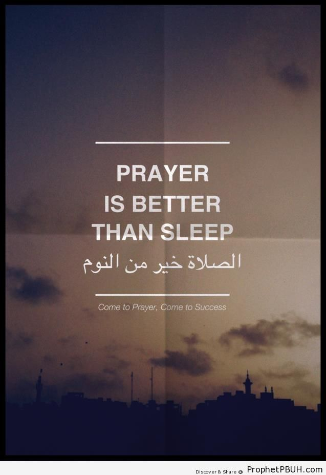 Quotes about pray islam 27 quotes thecheapjerseys Images