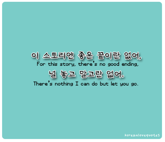 quotes about korean literature quotes