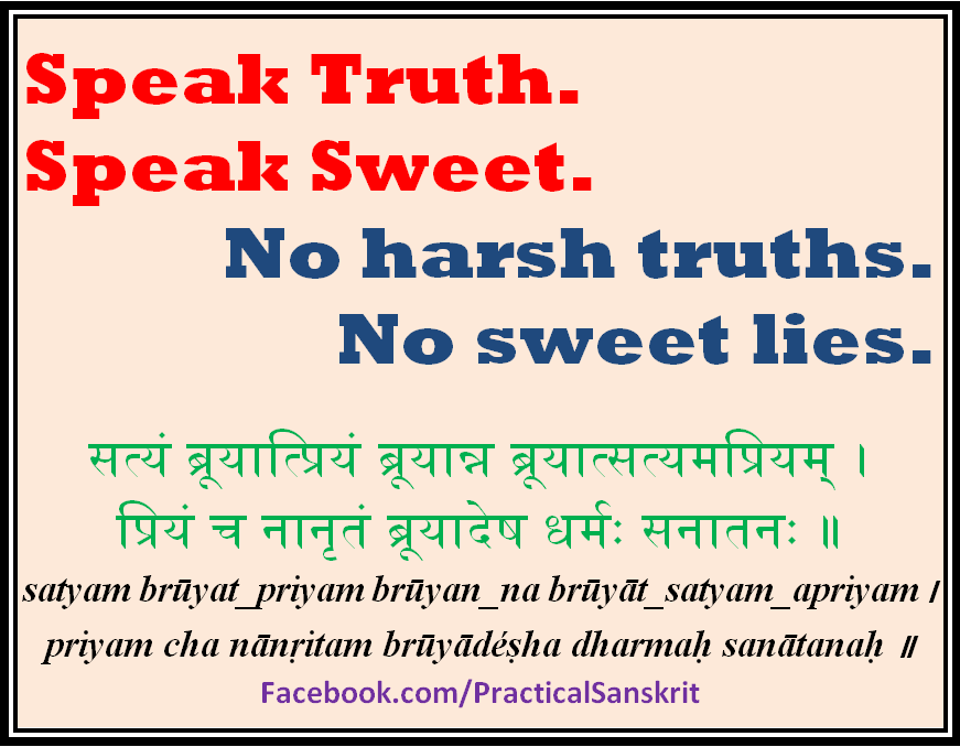 Quotes About Harsh Truth 26 Quotes