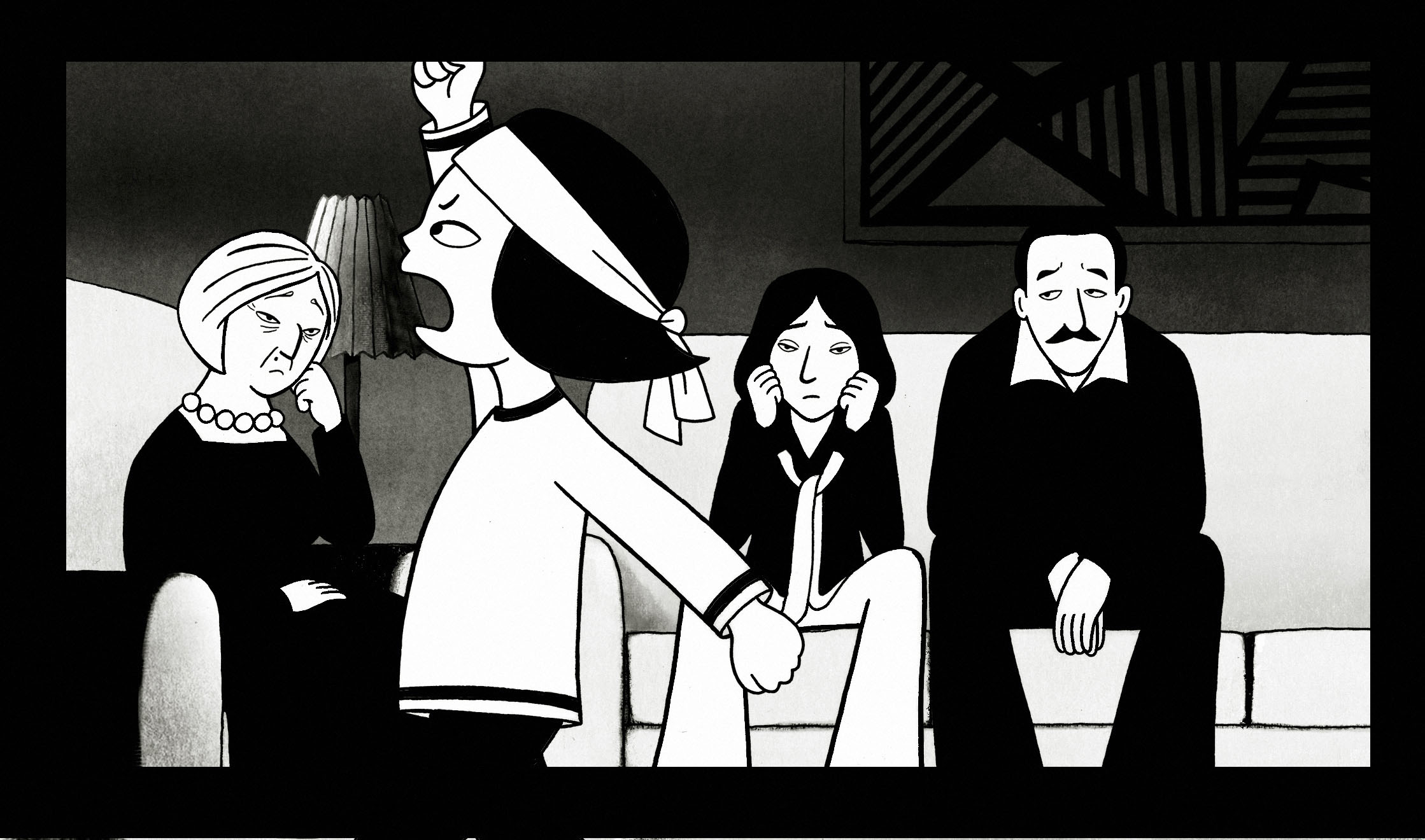 Quotes About Persepolis 23 Quotes