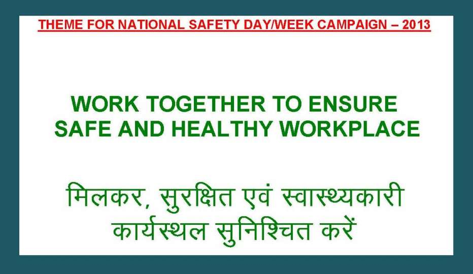 essay on road safety in hindi Road safety essay in hindi language essay on road safety road accidents have been and will continue to be one of the greatest health hazards statistically, it has been shown that the number of death and injuries due to road accidents has been steadily increased within the past five years.