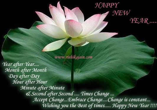 httprishikajaincom20120101wish you a very happy new year
