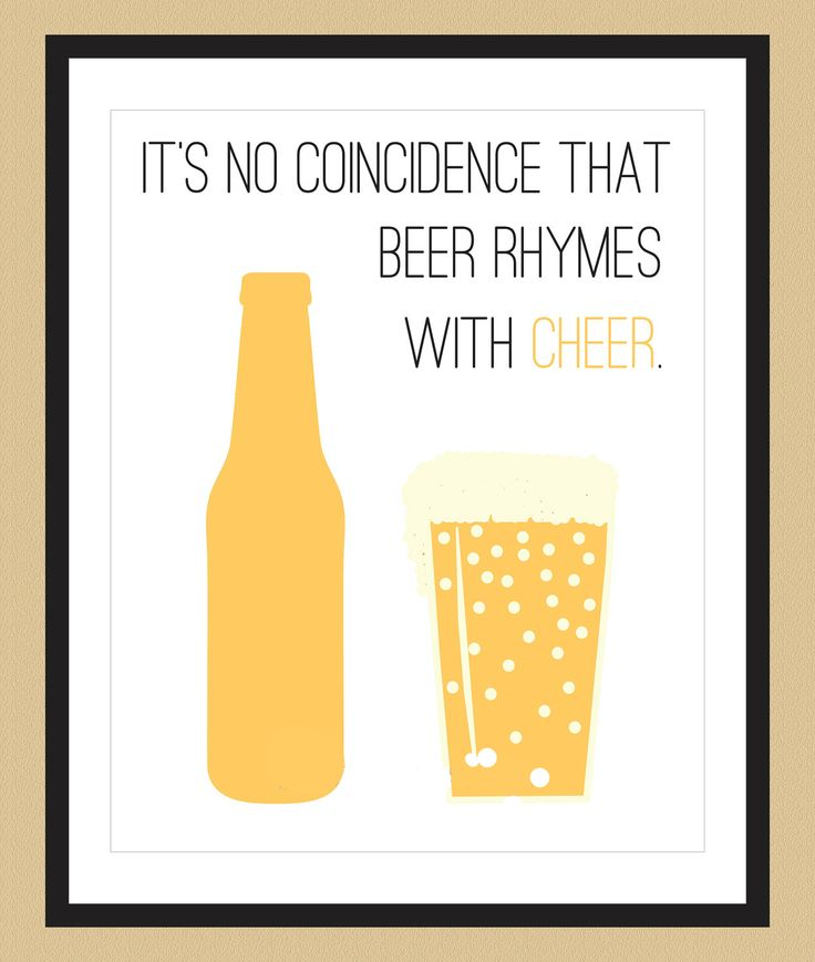 Quotes About Beer After Work 22