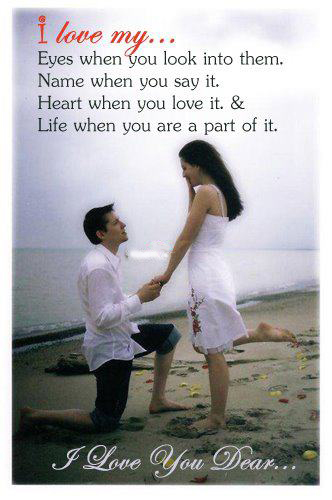 Propose a words to girl romantic 25 Romantic