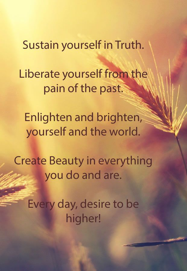 Quotes About Yoga Philosophy 30