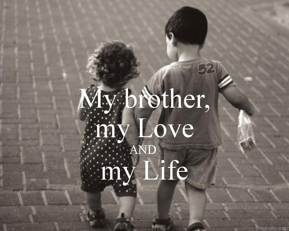 Free Printable I Love You Brother Quotes From Sister Mesgulsinyali