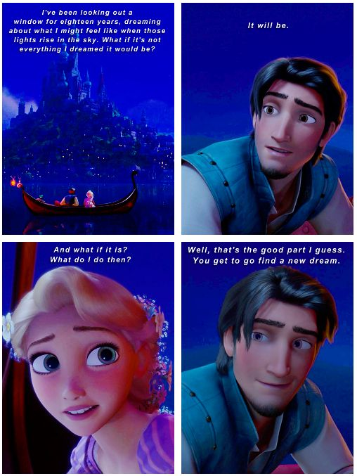 cute tangled quotes