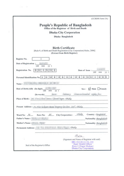 Birth certificate sample in bangladesh gallery certificate birth certificate sample bangladesh images certificate design birth certificate sample bangladesh gallery certificate design other gallery yelopaper Choice Image