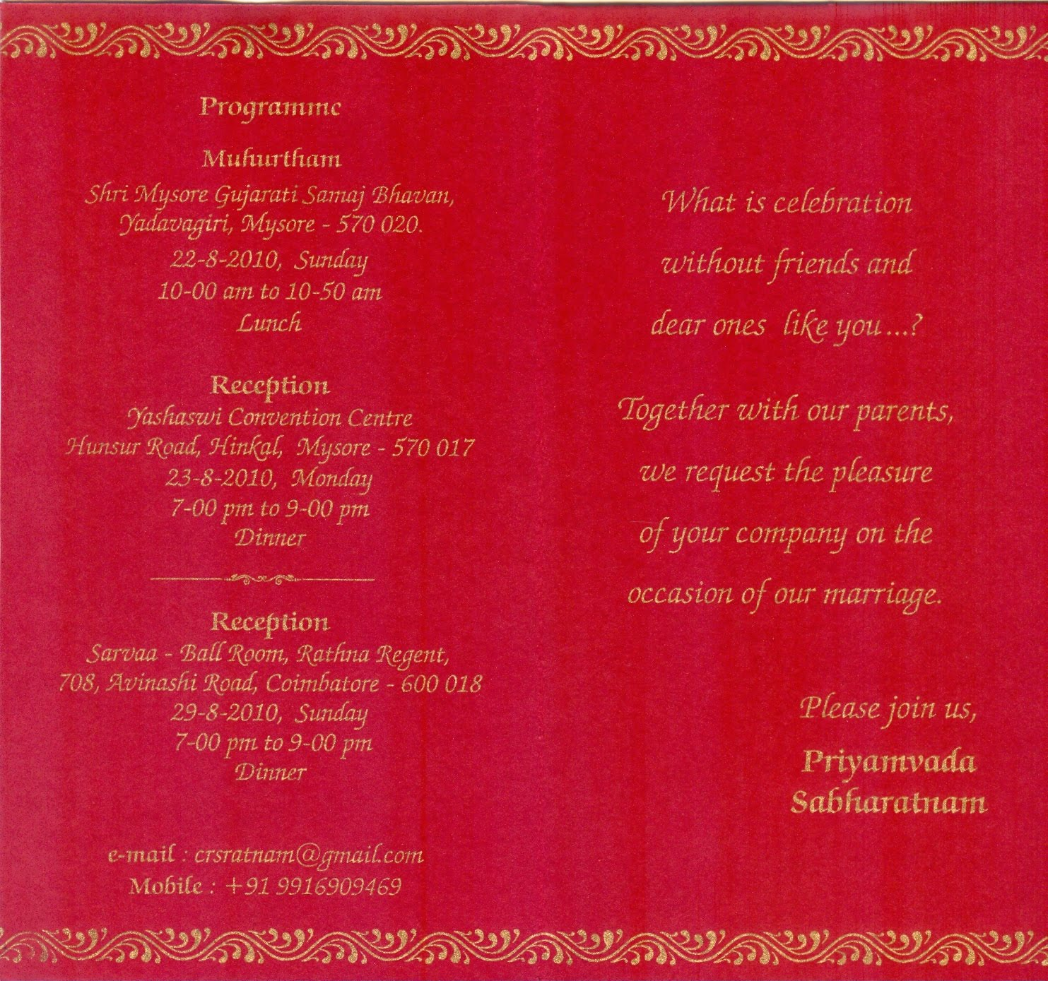 Indian wedding card quotations 28 images guide to wedding indian stopboris Images