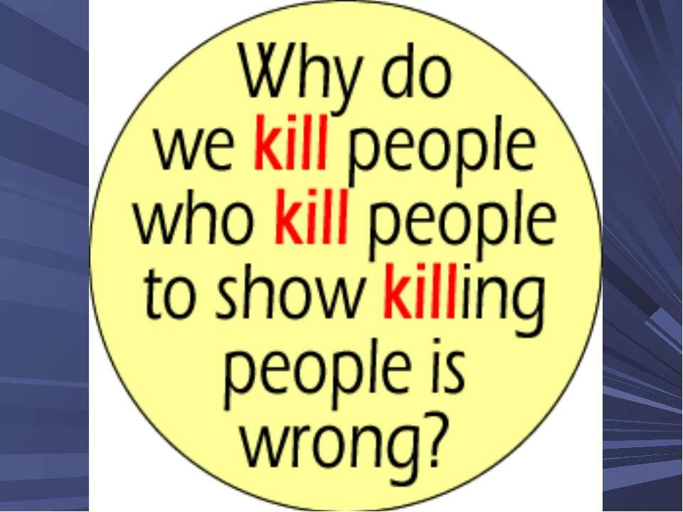 mice and men killing mercy killing capital punishment good or not good