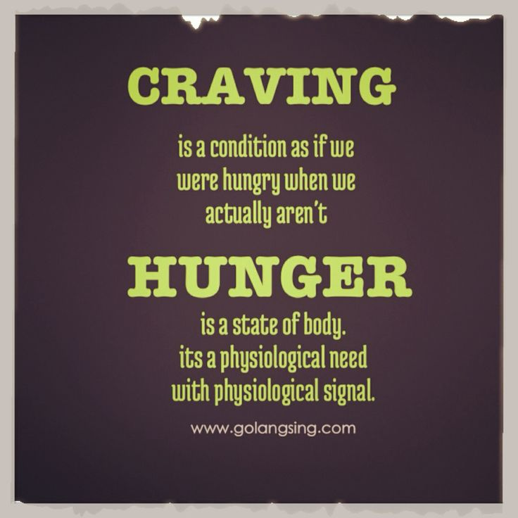 Quotes about cravings