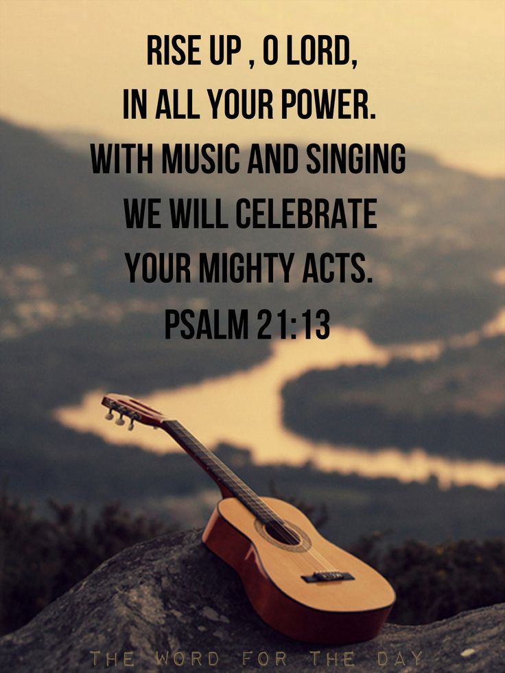 Quotes about Praise singers (26 quotes)
