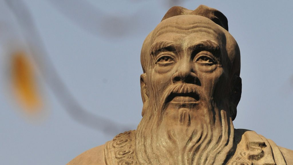 an overview of the philosophical system based on the teaching of confucius called confucianism The central ideas of confucianism are oriental philosophy main concepts of confucianism confucius recognized that you need a well ordered society.
