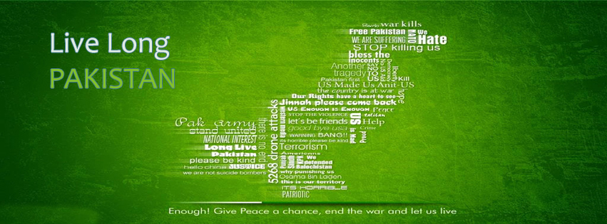 pakistan independence day essay in english for kids Pakistan independence day was achieved by many sacrifices the sacrifices make everyone realize that how to celebrate independence day with check out: 14 august pakistan independence day speech/essay today we need someone who can be the next mohammad ali jinnah who will reunite.