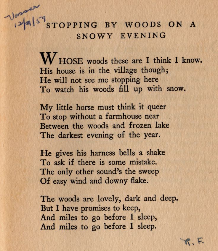 a comparison of robert frosts poem desert places and stopping by woods on a snowy evening