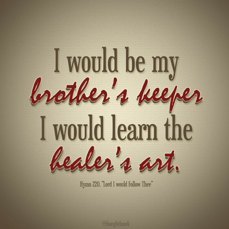 Quotes About My Brothers Keeper 29 Quotes
