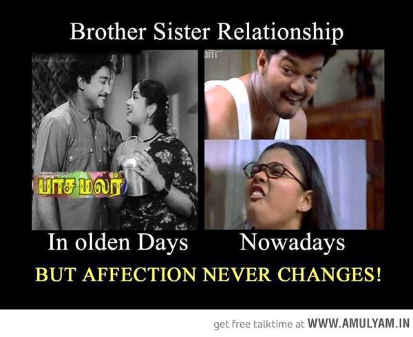 Brotherly Love Missing Brother Quotes In Tamil 94 Quotes