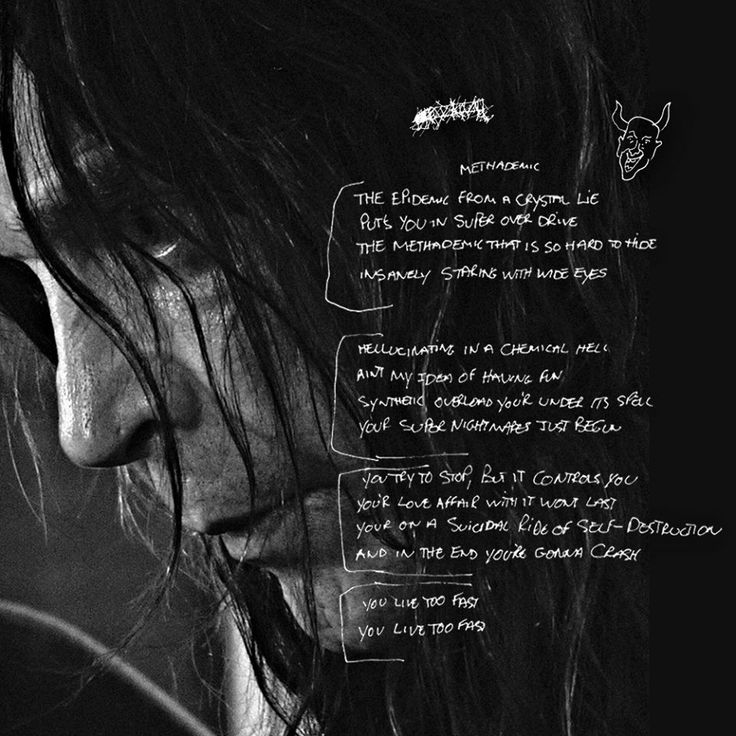 Lyric god is dead lyrics : Quotes about Black Sabbath (75 quotes)