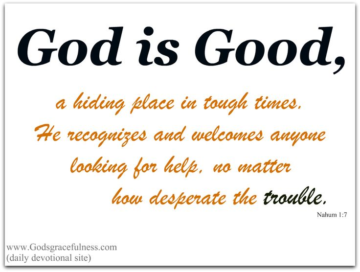 Quotes About God Is Good 681 Quotes