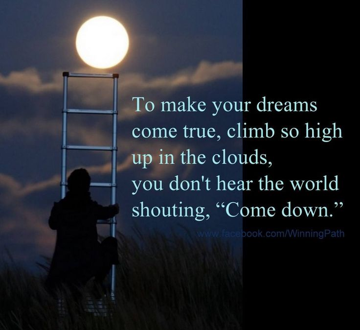 Quotes about true dreams 297 quotes helpful non helpful altavistaventures Image collections
