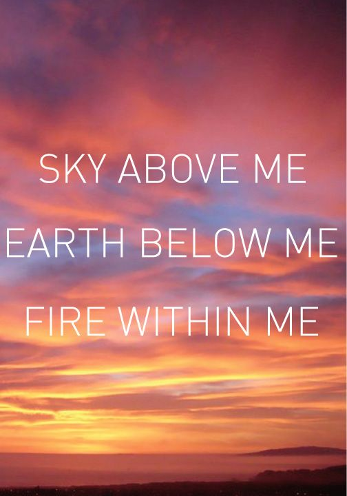 quotes about earth and sky quotes