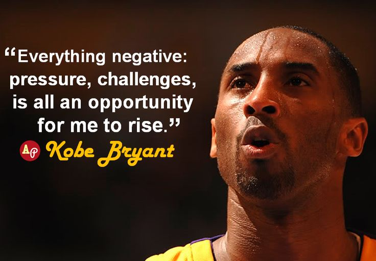 Quotes about Negativity in sport (17 quotes)